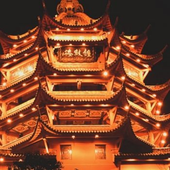 Red Gold China Pagoda